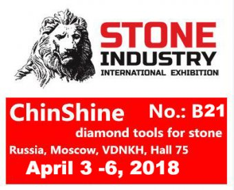 2018 Stone Industry International Exhibition